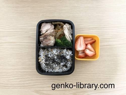 f:id:genko-library:20210430052237j:plain