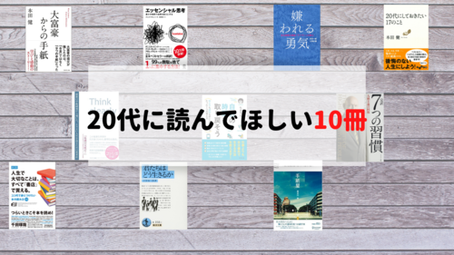 f:id:genko-library:20210501054913p:plain