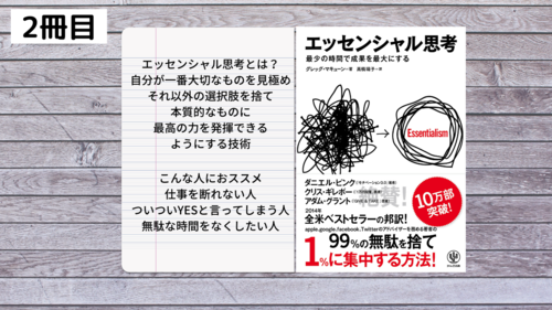 f:id:genko-library:20210501055141p:plain