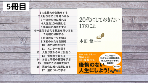 f:id:genko-library:20210501061308p:plain