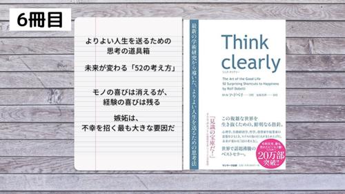 f:id:genko-library:20210501062001p:plain