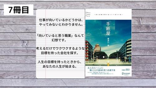f:id:genko-library:20210501062007p:plain