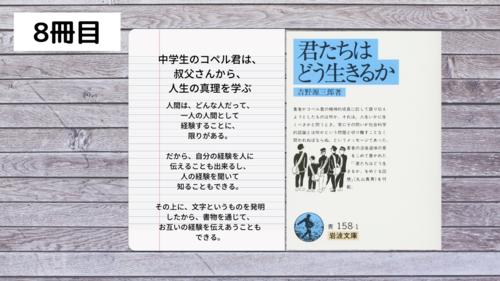 f:id:genko-library:20210501062026p:plain