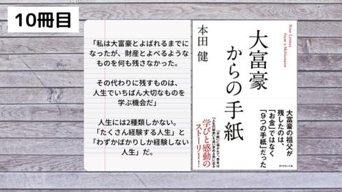 f:id:genko-library:20210501062039p:plain