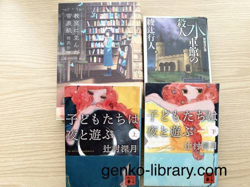 f:id:genko-library:20210506053355j:plain