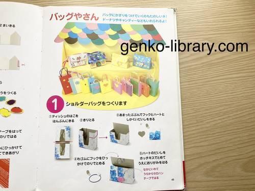 f:id:genko-library:20210515105621j:plain