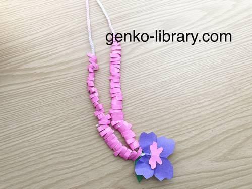 f:id:genko-library:20210515105632j:plain