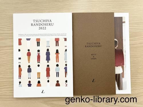 f:id:genko-library:20210516104846j:plain