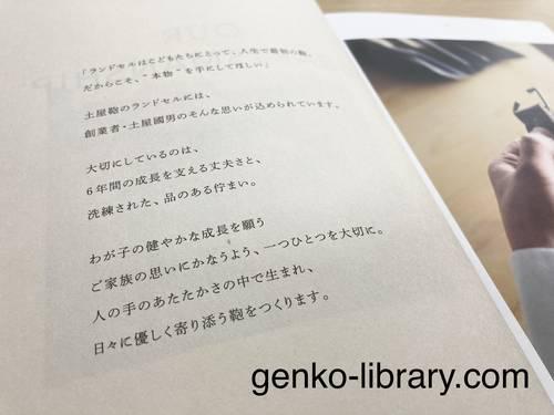 f:id:genko-library:20210516104854j:plain