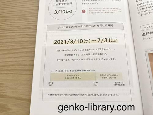 f:id:genko-library:20210516104859j:plain