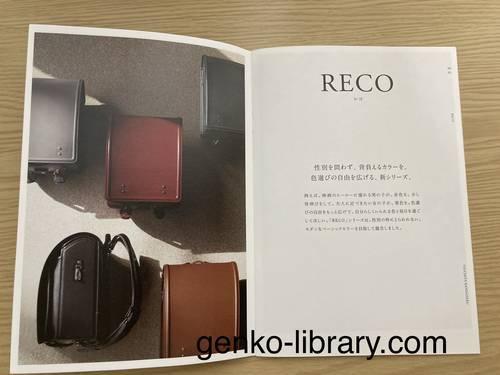 f:id:genko-library:20210516104905j:plain