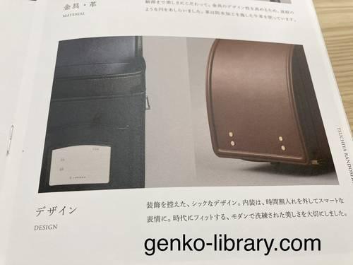 f:id:genko-library:20210516104911j:plain