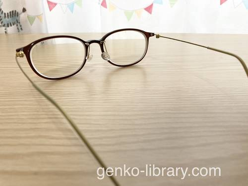 f:id:genko-library:20210520153216j:plain