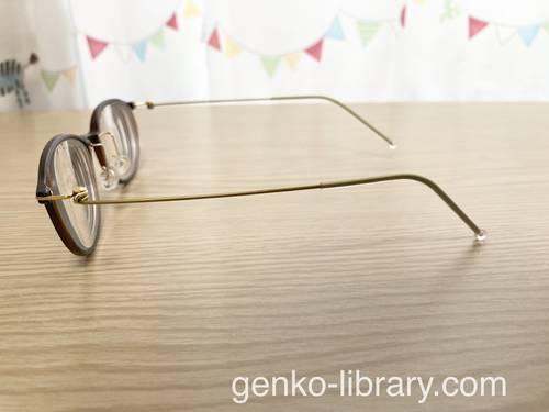 f:id:genko-library:20210520153229j:plain