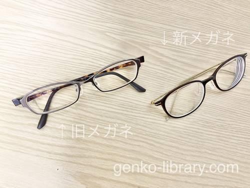 f:id:genko-library:20210520183722j:plain