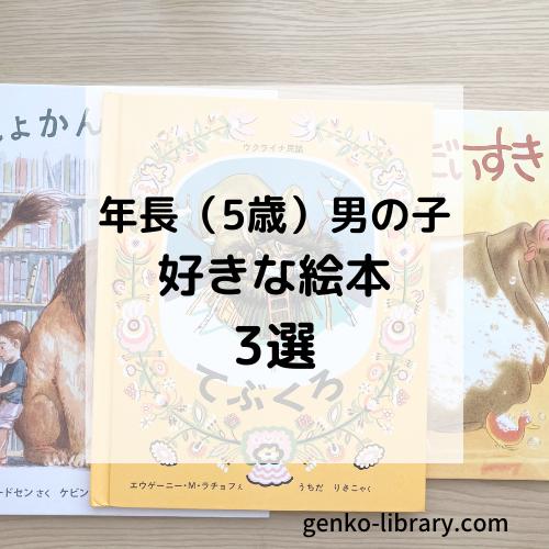 f:id:genko-library:20210611055819p:plain