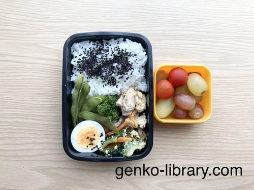 f:id:genko-library:20210701170139j:plain