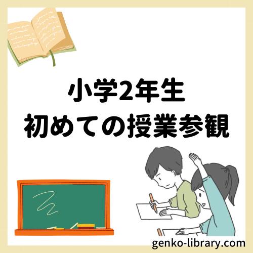 f:id:genko-library:20210711120445p:plain