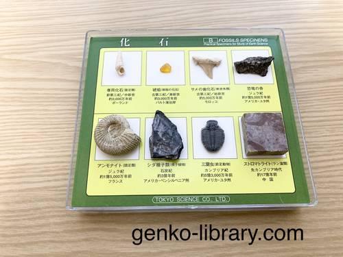 f:id:genko-library:20210719051211j:plain