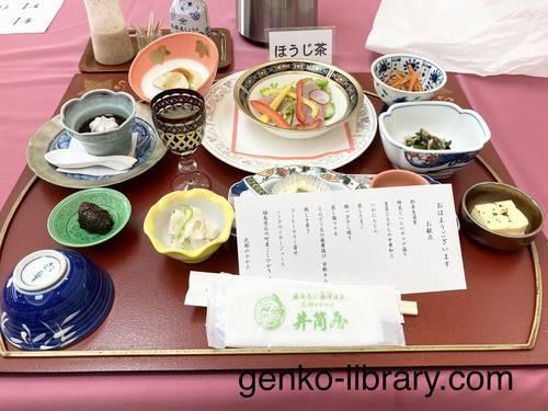 f:id:genko-library:20210719051222j:plain