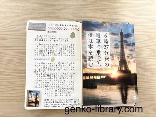 f:id:genko-library:20210814063913j:plain