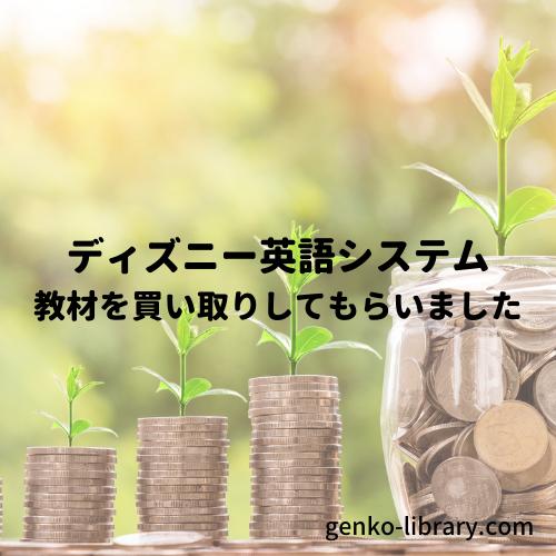 f:id:genko-library:20210829110932p:plain