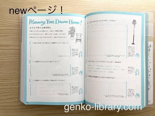 f:id:genko-library:20210919201939j:plain