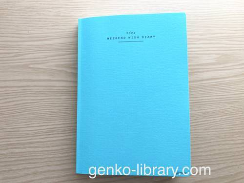 f:id:genko-library:20210919201956j:plain