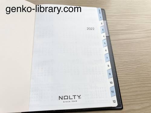 f:id:genko-library:20211002110440j:plain