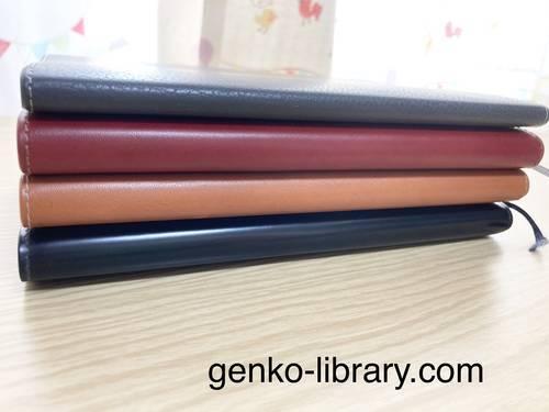 f:id:genko-library:20211002110920j:plain