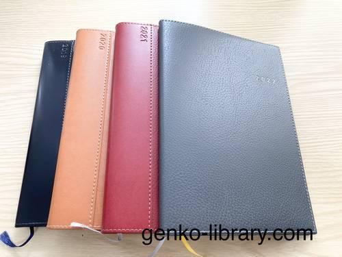f:id:genko-library:20211002110925j:plain