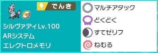 f:id:genmin:20200413172605j:plain