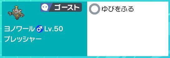 f:id:genmin:20200501170509j:plain