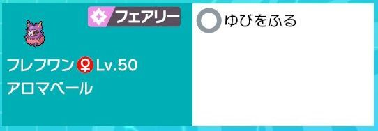 f:id:genmin:20200501173940j:plain