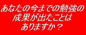 f:id:gennekihanndaisei:20170723211253j:plain