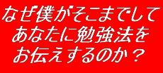 f:id:gennekihanndaisei:20170723211412j:plain