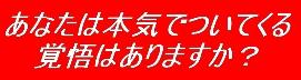 f:id:gennekihanndaisei:20170723211437j:plain