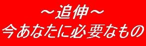 f:id:gennekihanndaisei:20170724191523j:plain
