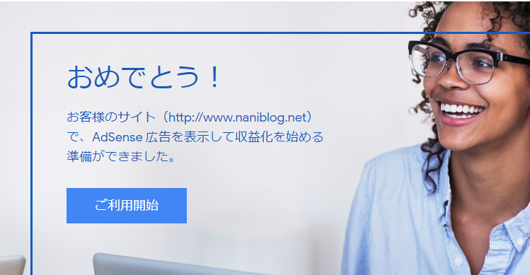 f:id:gennosuke0:20181115004048p:plain