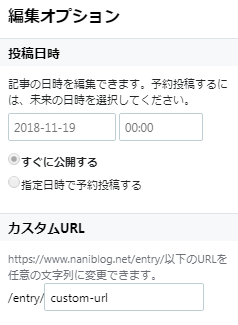 f:id:gennosuke0:20181119233424p:plain