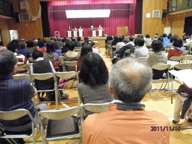 f:id:genpatsu-iyayo:20111119141344j:image