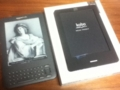 20120719amazon kindleとkobo Rakuten