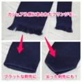 20130521実用ネクタイ(宮崎タオル)三態