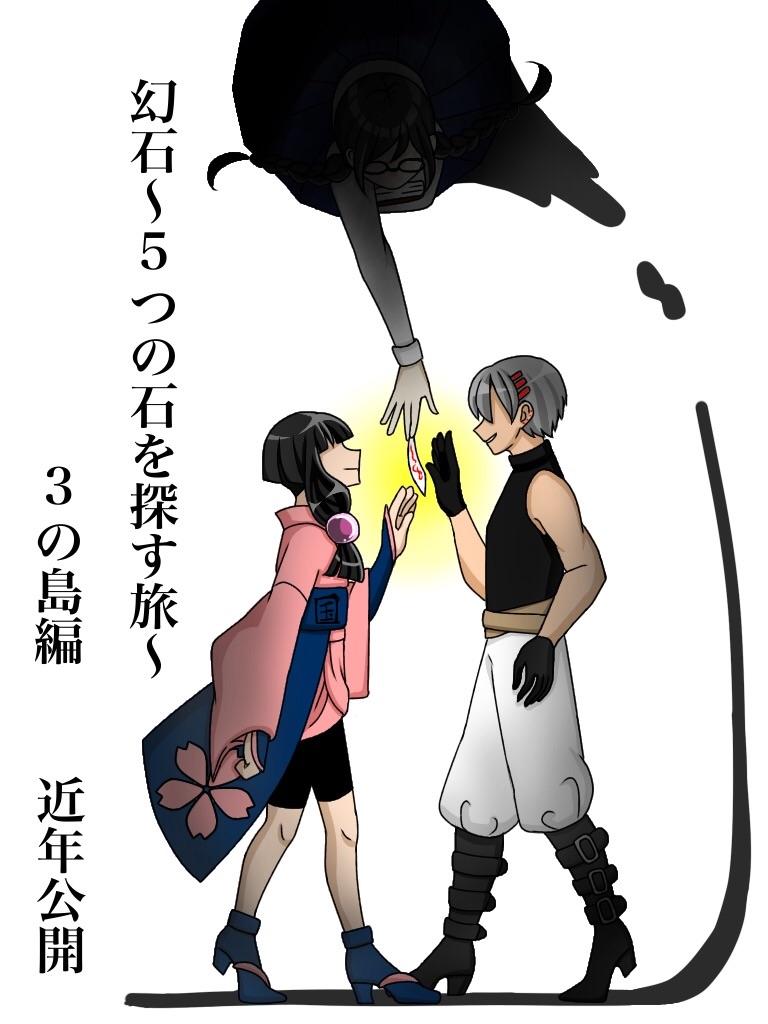f:id:genseki12:20170715213655j:image