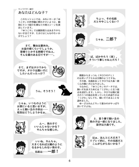 f:id:genshikigou:20150808225229p:plain:w240:h300