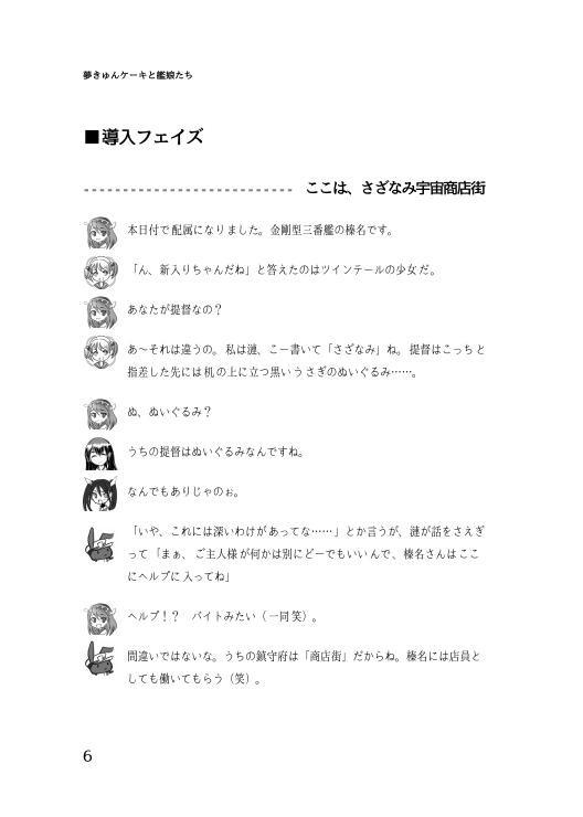 f:id:genshikigou:20160104233759j:plain:h320:w240