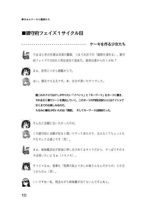 f:id:genshikigou:20160104233816j:plain:h320:w240