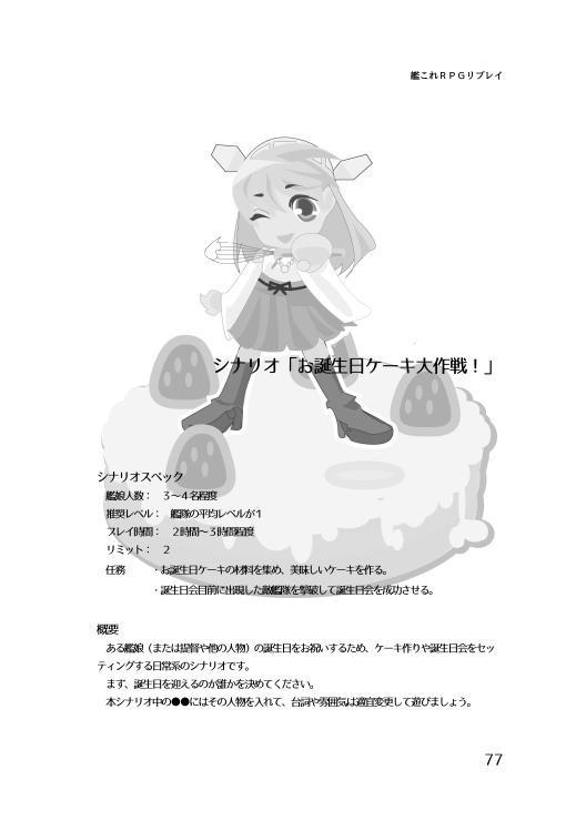f:id:genshikigou:20160104233844j:plain:h320:w240