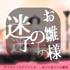 f:id:genshikigou:20160213144344p:plain