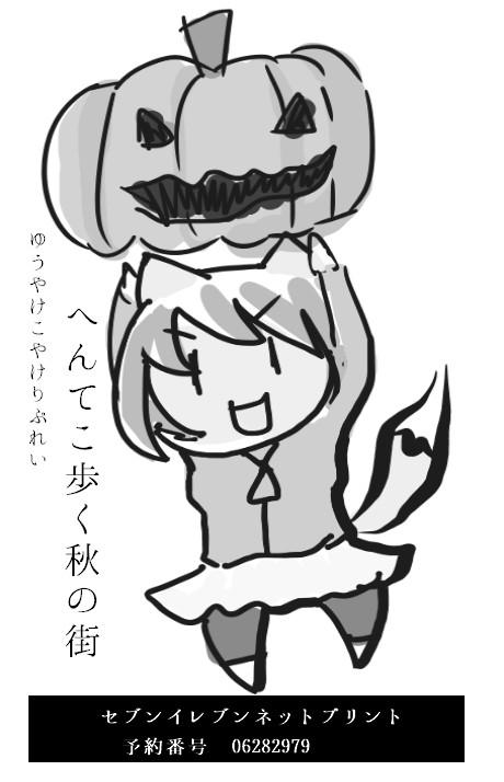 f:id:genshikigou:20161025163056j:plain:h560:w350